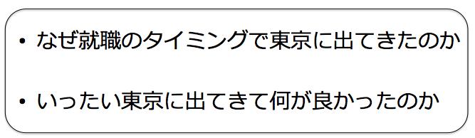 f:id:hatomune163:20170205172027p:plain