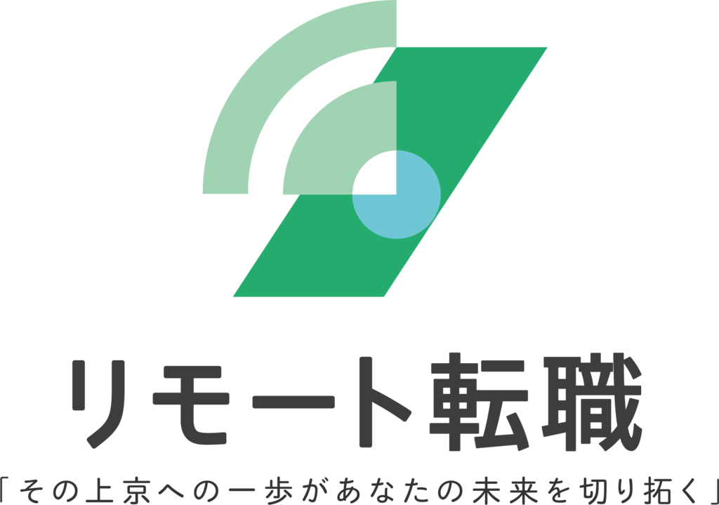 f:id:hatomune163:20170703164558p:plain