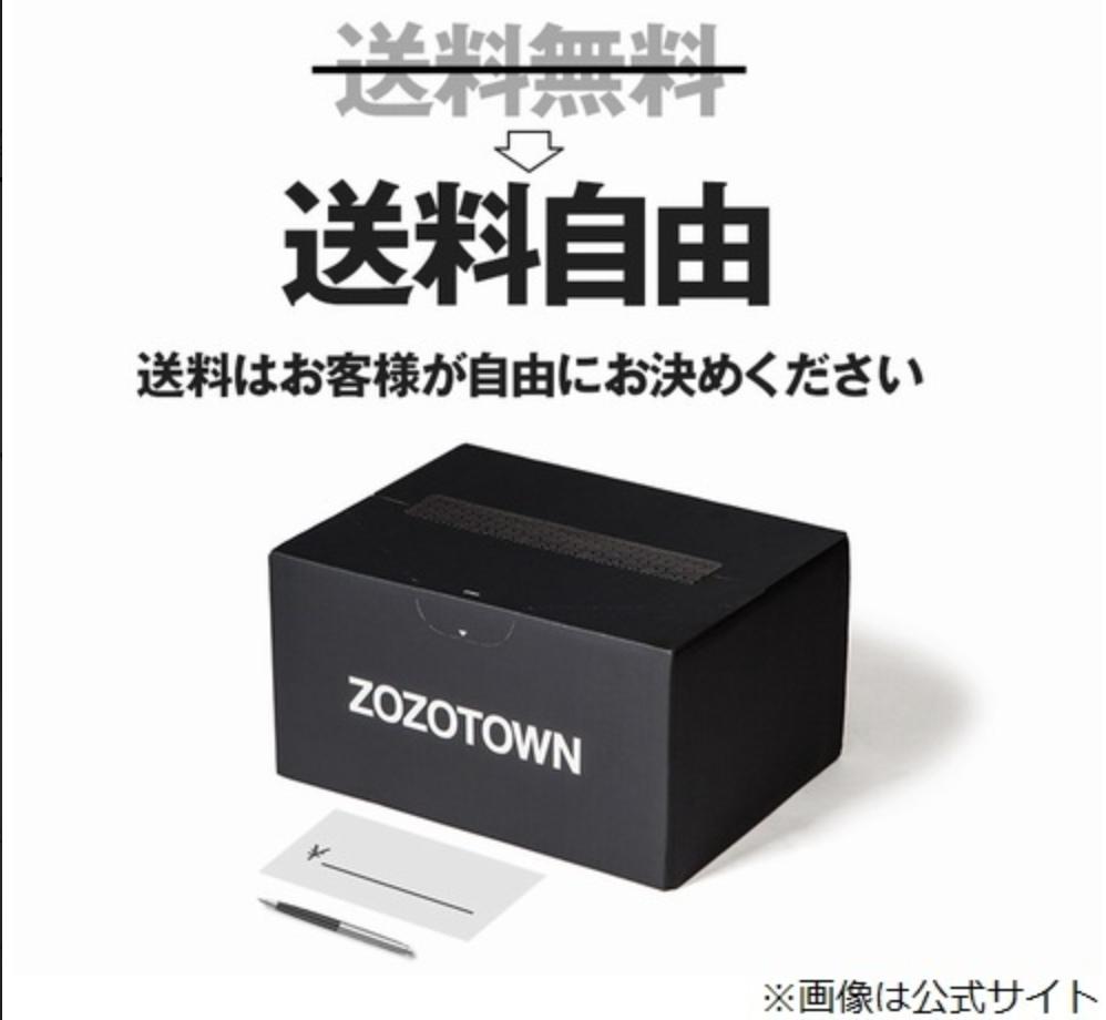 f:id:hatomune163:20171010195004p:plain