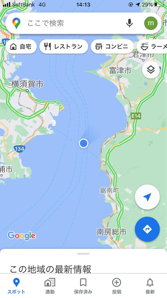 f:id:hatomunebba:20210613183227p:image