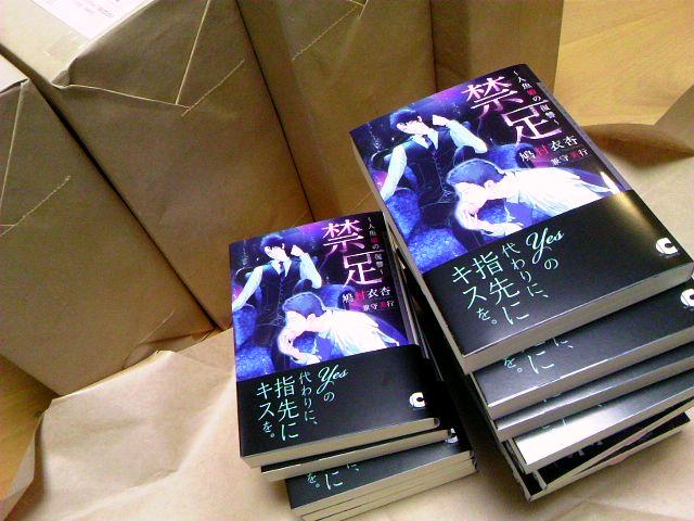f:id:hatomuraian:20170603125507j:plain