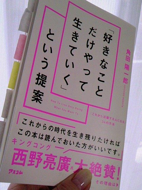 f:id:hatomuraian:20170820183526j:plain