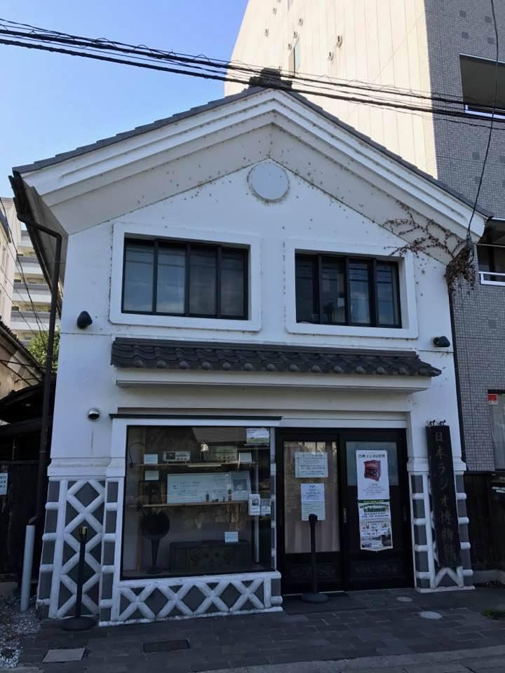 f:id:hatomuraian:20170920103722j:plain