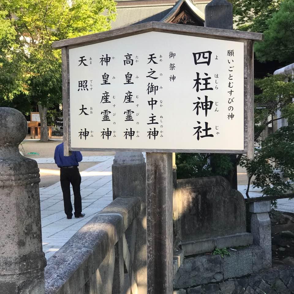 f:id:hatomuraian:20170920104500j:plain
