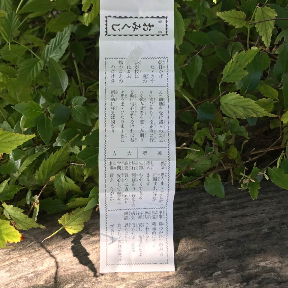 f:id:hatomuraian:20170920105144j:plain