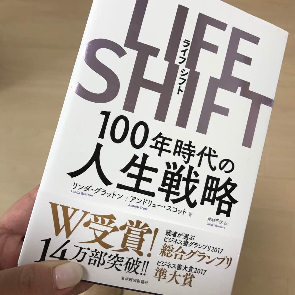 f:id:hatomuraian:20170927162915j:plain