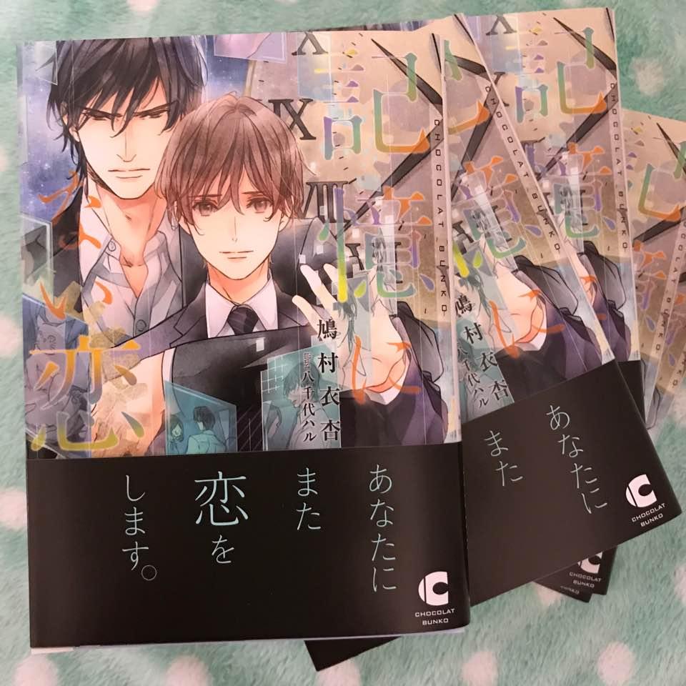 f:id:hatomuraian:20171004173339j:plain