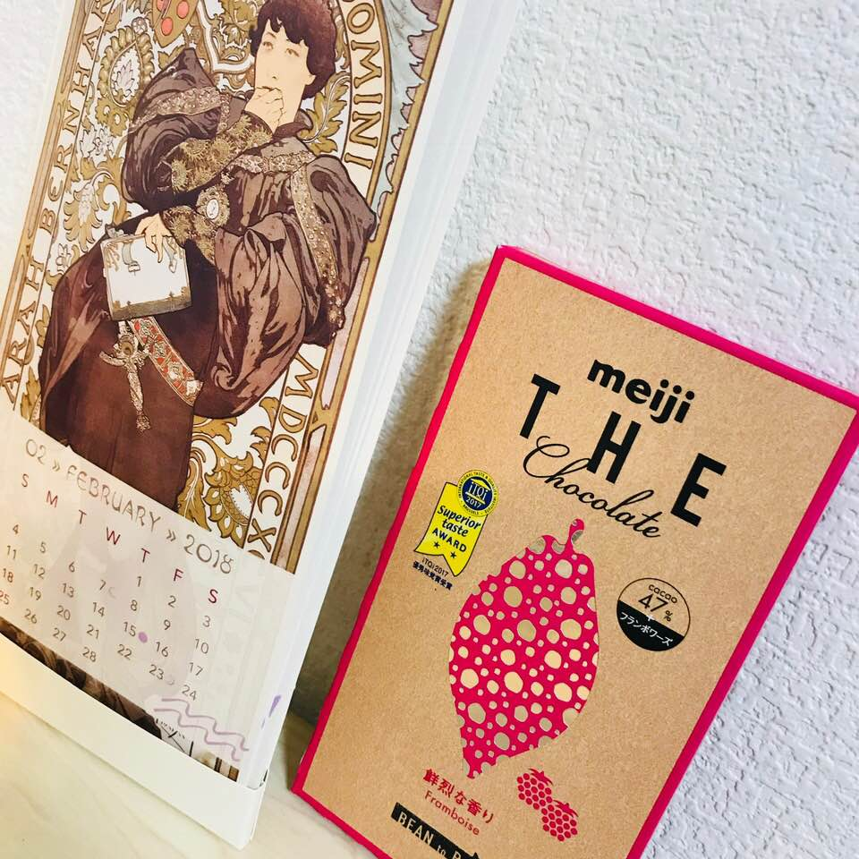 f:id:hatomuraian:20180211090109j:plain