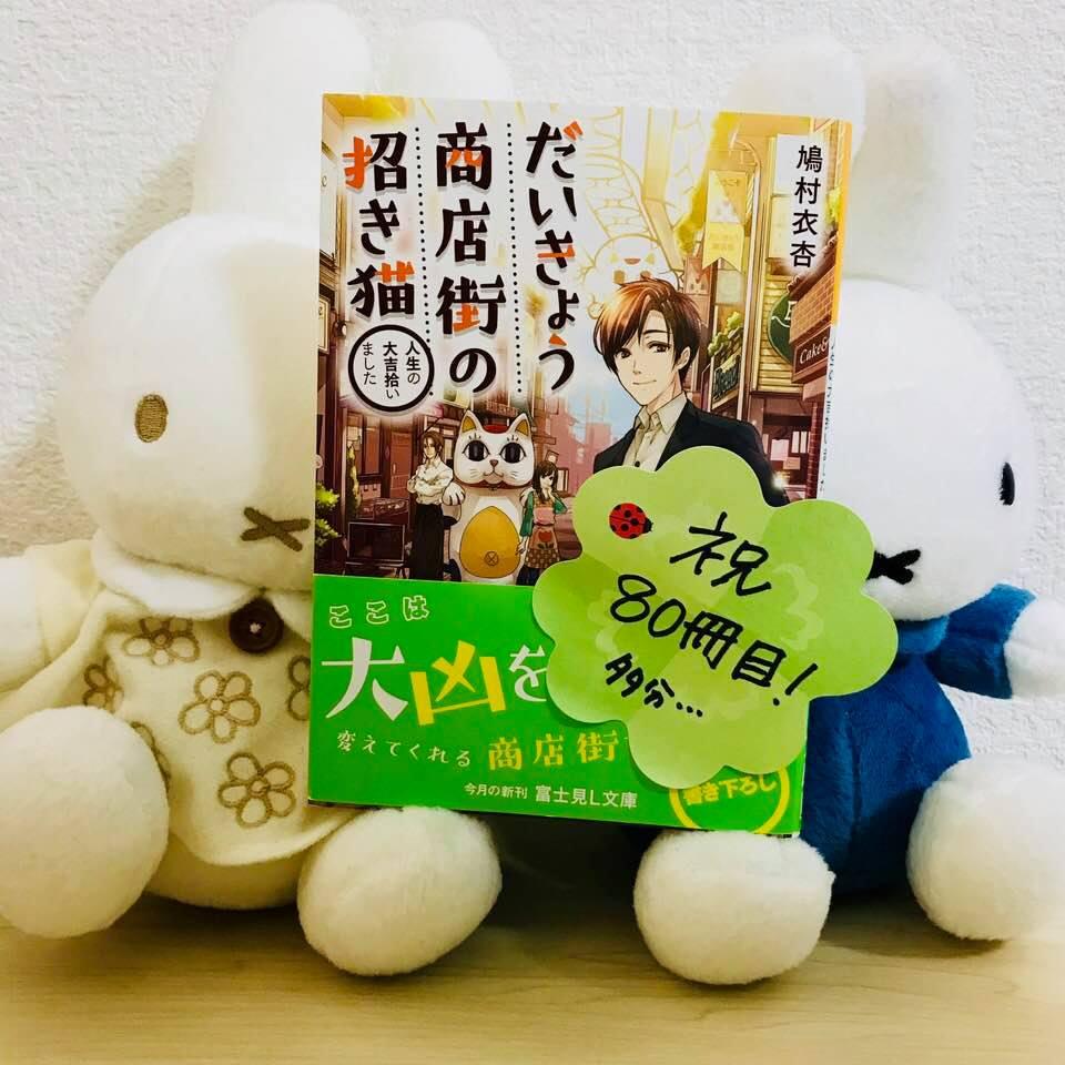 f:id:hatomuraian:20180222135321j:plain