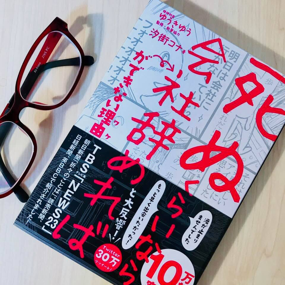 f:id:hatomuraian:20180224103733j:plain