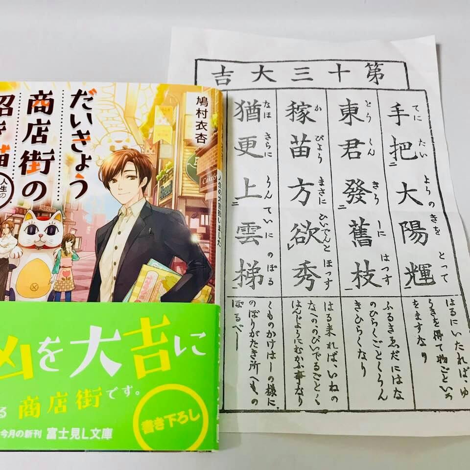 f:id:hatomuraian:20180301071735j:plain