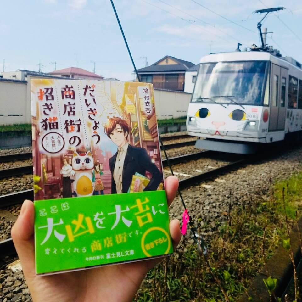 f:id:hatomuraian:20180326204350j:plain