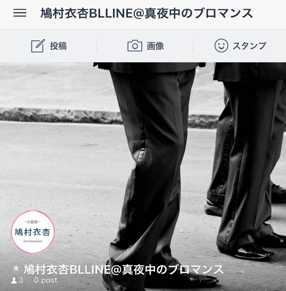 f:id:hatomuraian:20190113154124j:plain