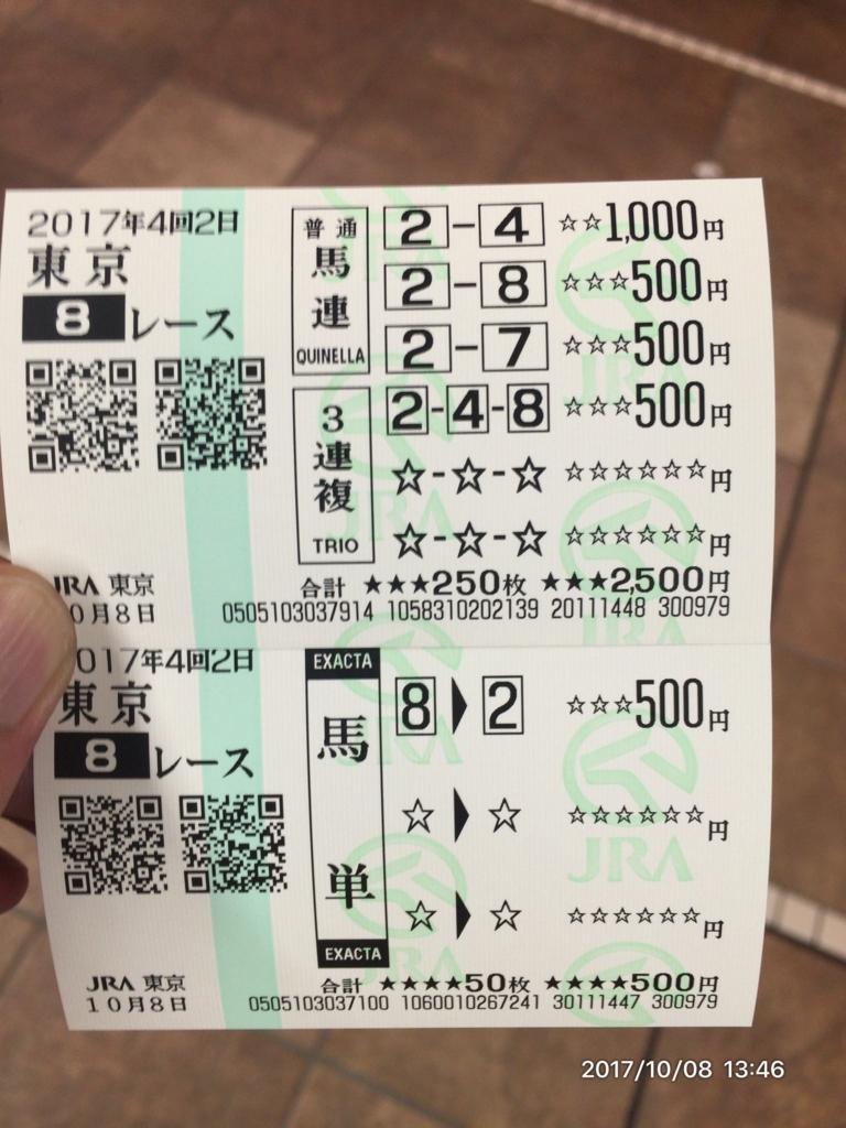 f:id:hatori_ichi:20171009134919j:plain