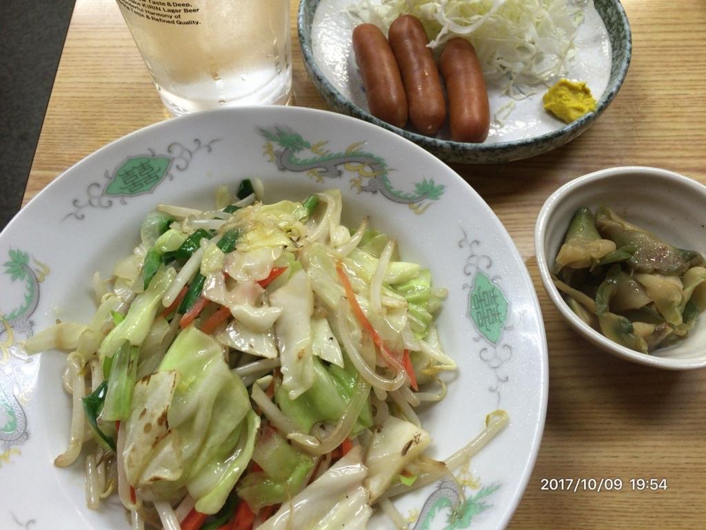 f:id:hatori_ichi:20171010194223j:plain