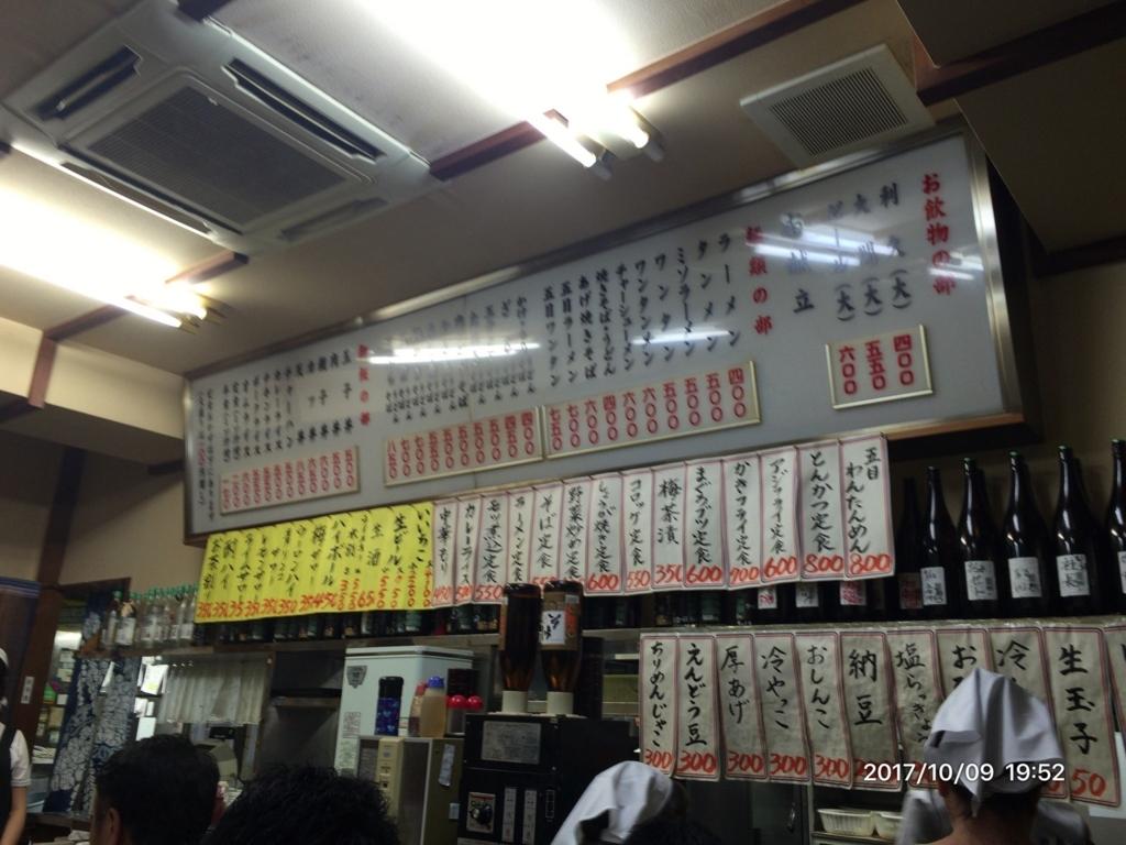 f:id:hatori_ichi:20171010201311j:plain
