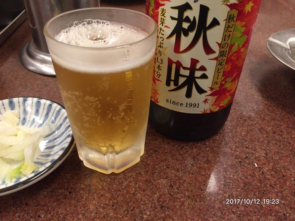 f:id:hatori_ichi:20171013124225j:plain