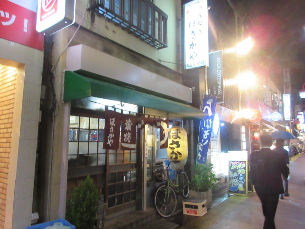 f:id:hatori_ichi:20171013205140j:plain