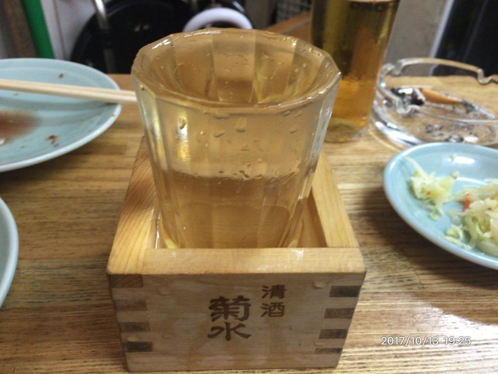 f:id:hatori_ichi:20171013210908j:plain