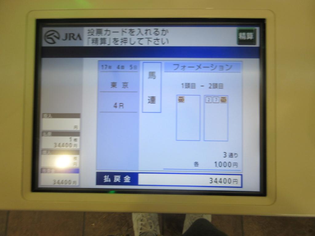 f:id:hatori_ichi:20171015132254j:plain