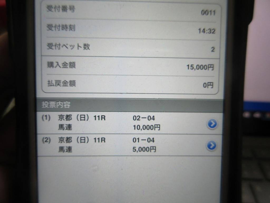 f:id:hatori_ichi:20171015155221j:plain