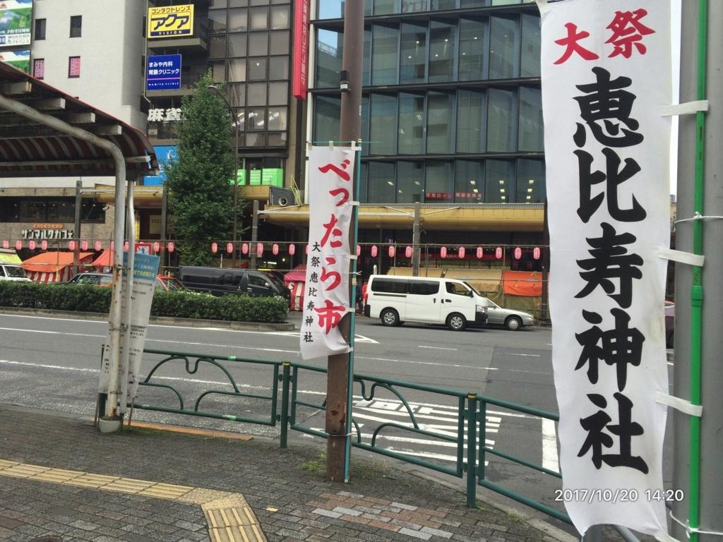 f:id:hatori_ichi:20171020165757j:plain