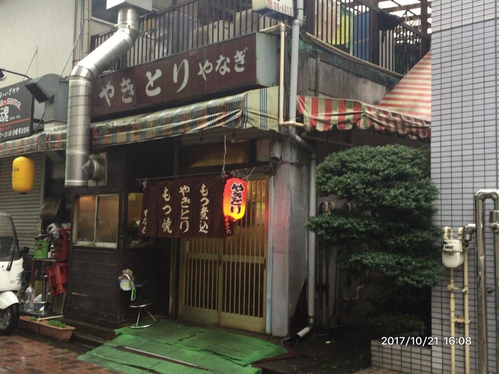 f:id:hatori_ichi:20171021203014j:plain