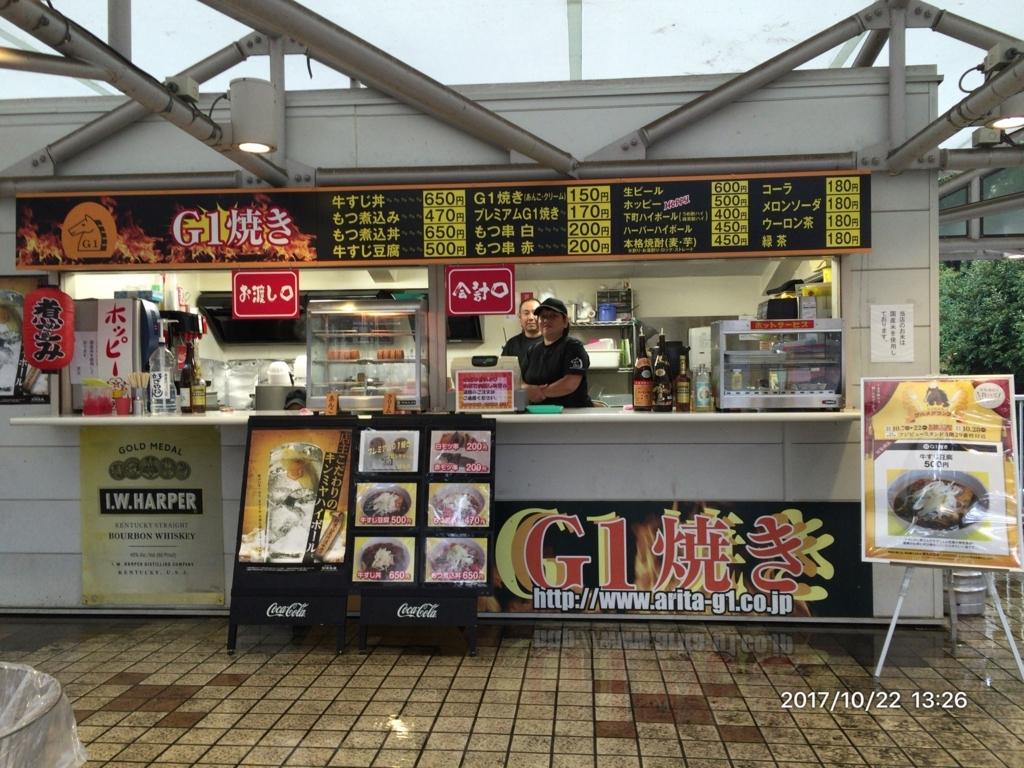 f:id:hatori_ichi:20171022191021j:plain
