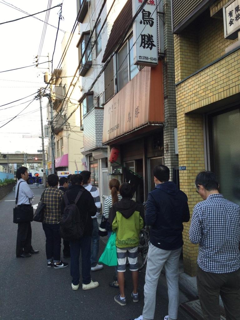 f:id:hatori_ichi:20171023194518j:plain