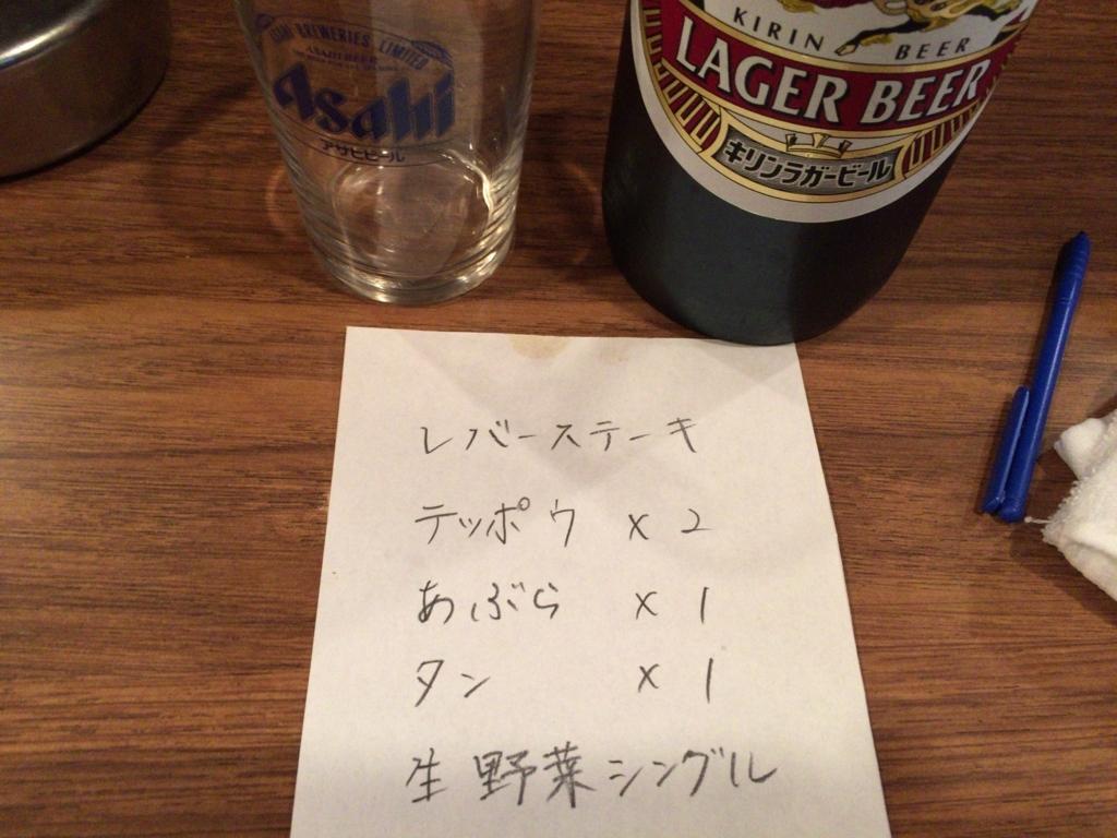 f:id:hatori_ichi:20171023195247j:plain