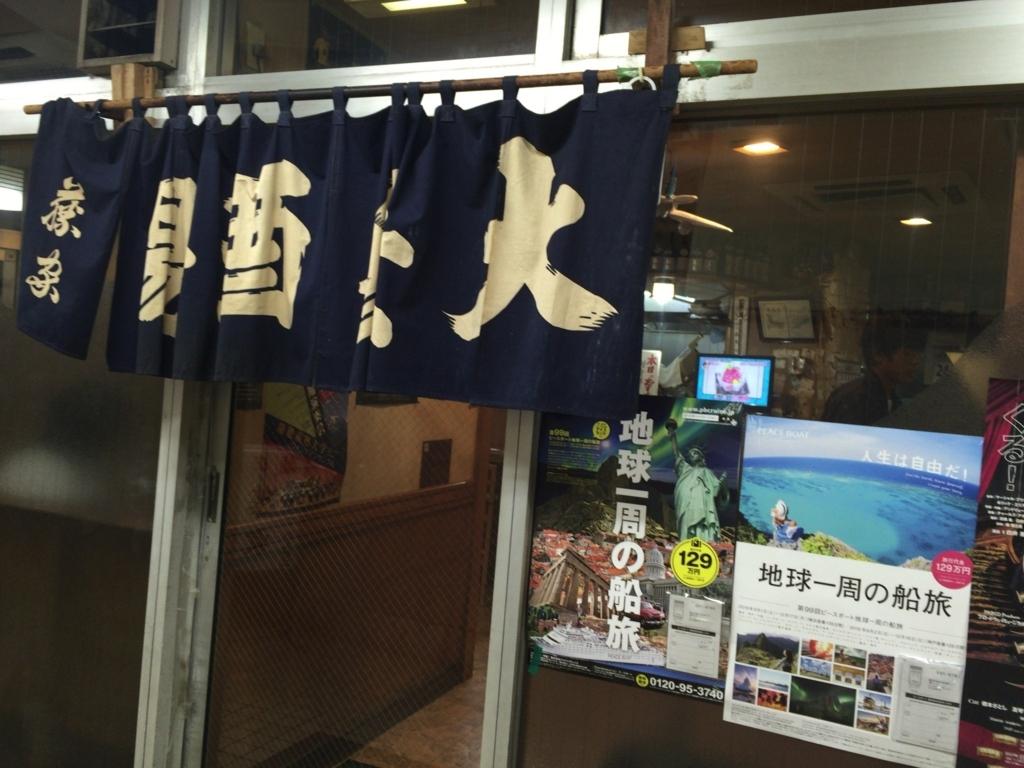 f:id:hatori_ichi:20171024222011j:plain