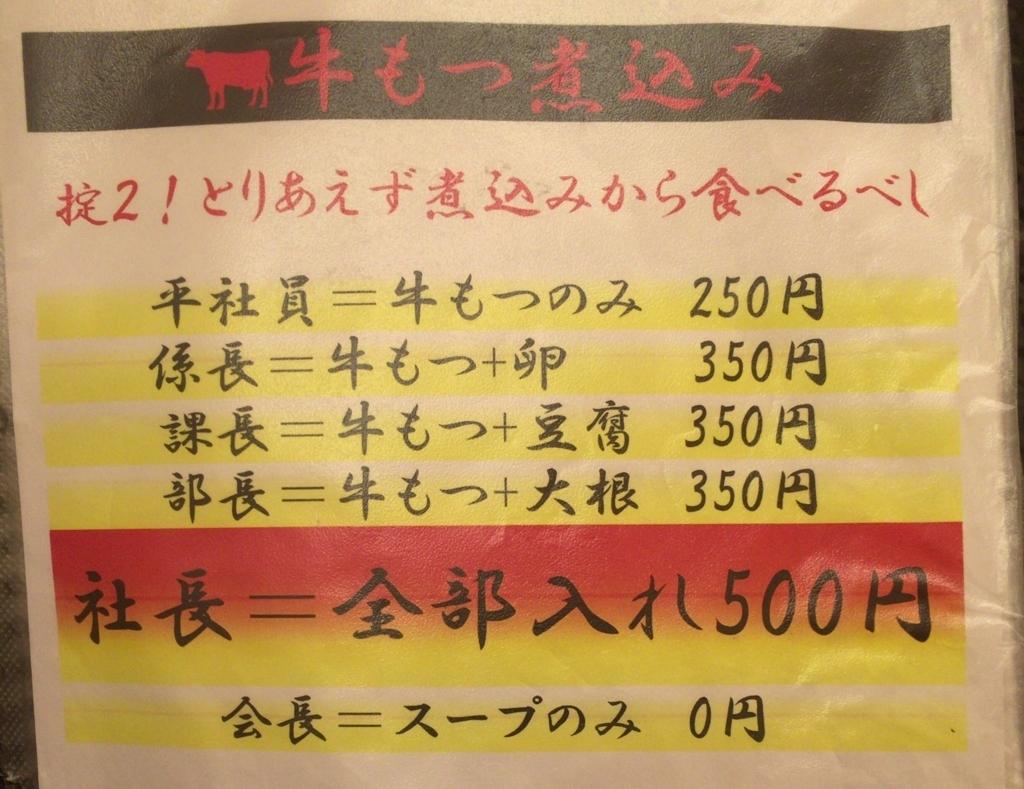 f:id:hatori_ichi:20171025220401j:plain