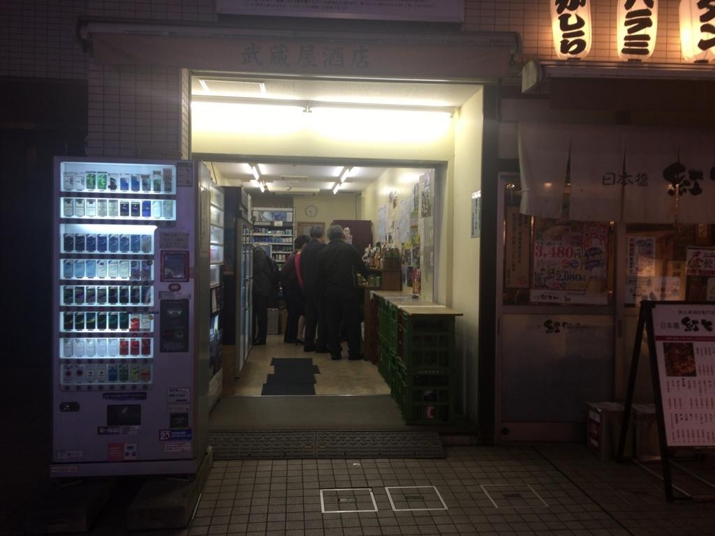 f:id:hatori_ichi:20171026231320j:plain