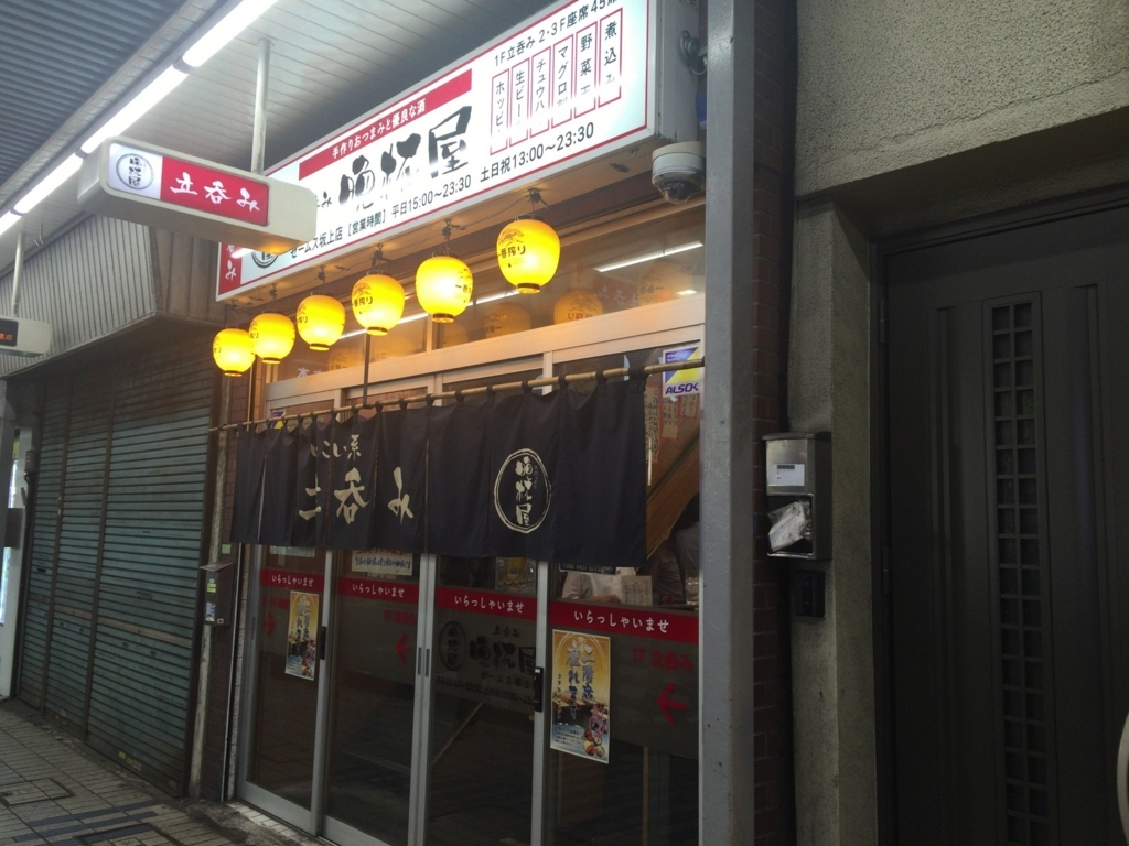 f:id:hatori_ichi:20171026232350j:plain