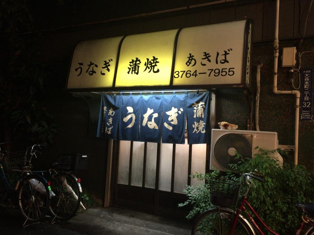 f:id:hatori_ichi:20171028210124j:plain