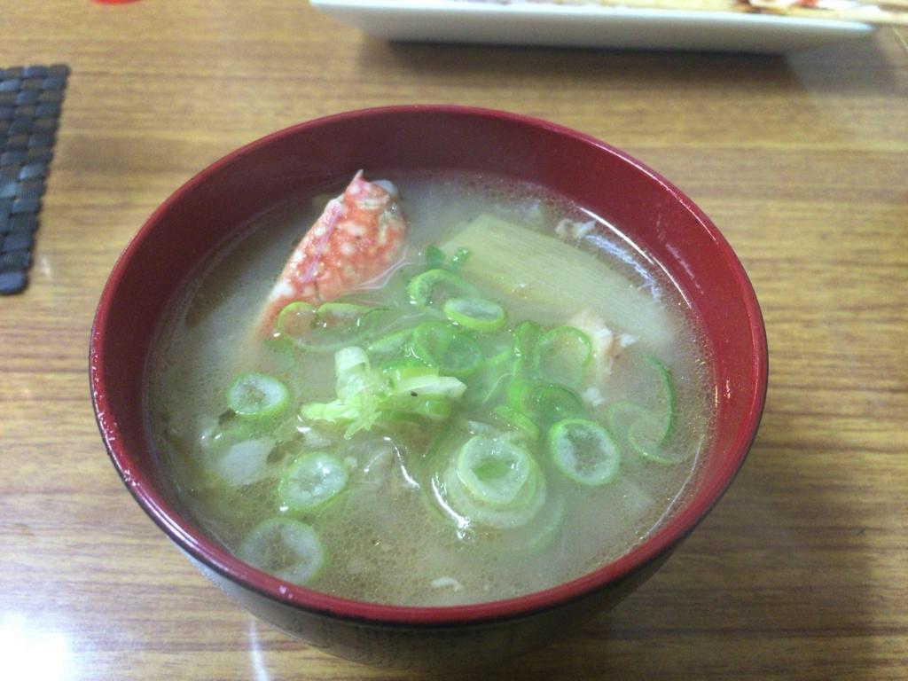 f:id:hatori_ichi:20171028211456j:plain