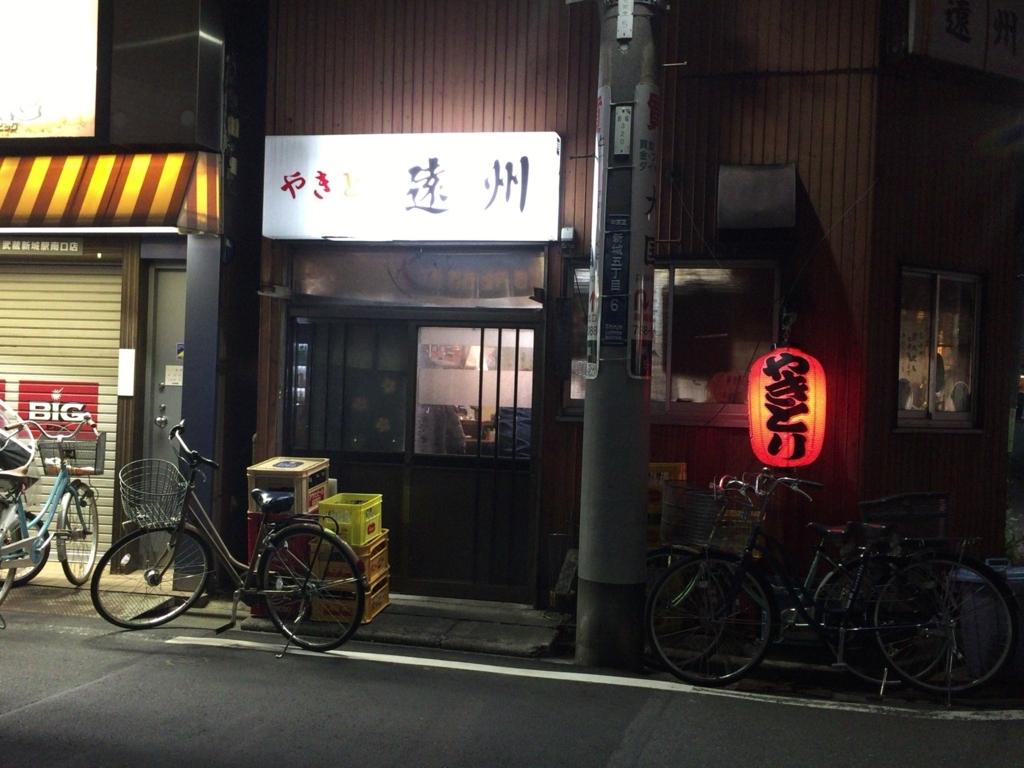 f:id:hatori_ichi:20171110223838j:plain