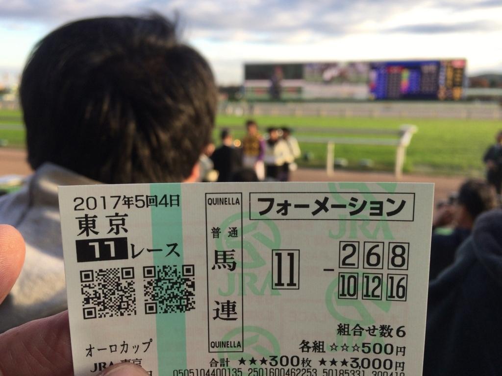 f:id:hatori_ichi:20171112194634j:plain