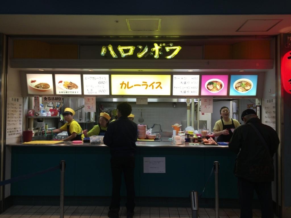 f:id:hatori_ichi:20171112201529j:plain