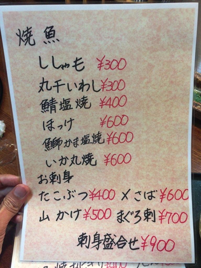 f:id:hatori_ichi:20171117195656j:plain