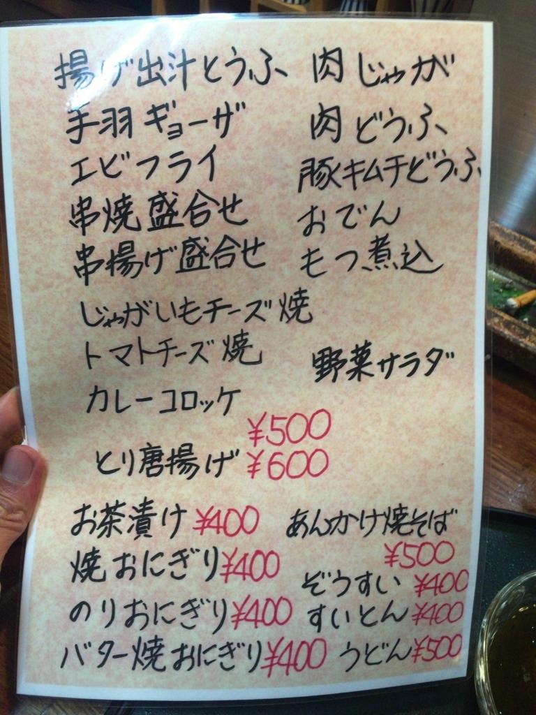 f:id:hatori_ichi:20171117200036j:plain