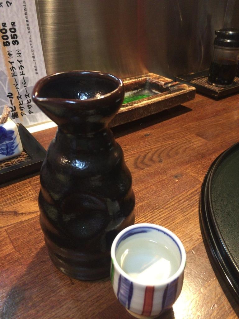 f:id:hatori_ichi:20171117201239j:plain