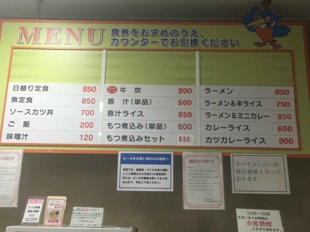 f:id:hatori_ichi:20171123185322j:plain