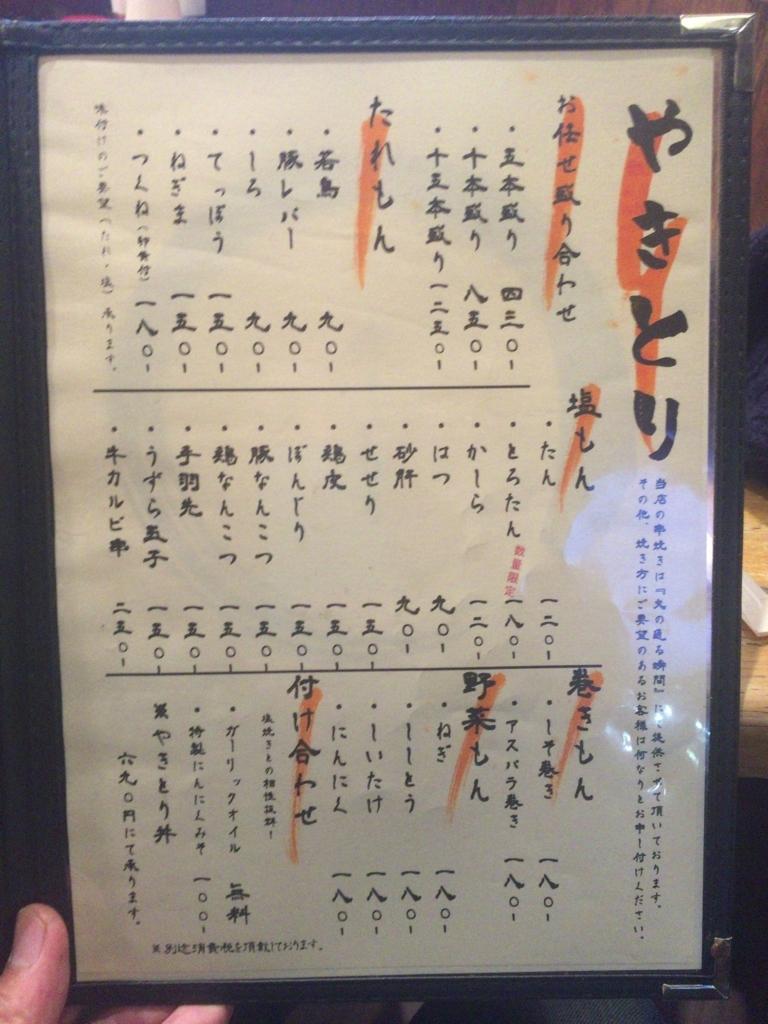 f:id:hatori_ichi:20171123192444j:plain