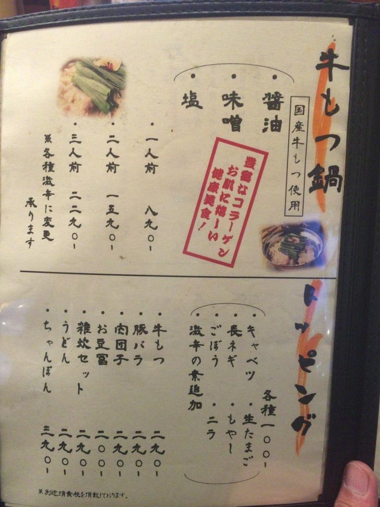 f:id:hatori_ichi:20171123192505j:plain