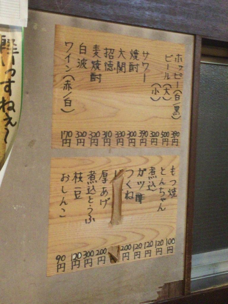 f:id:hatori_ichi:20171129202215j:plain