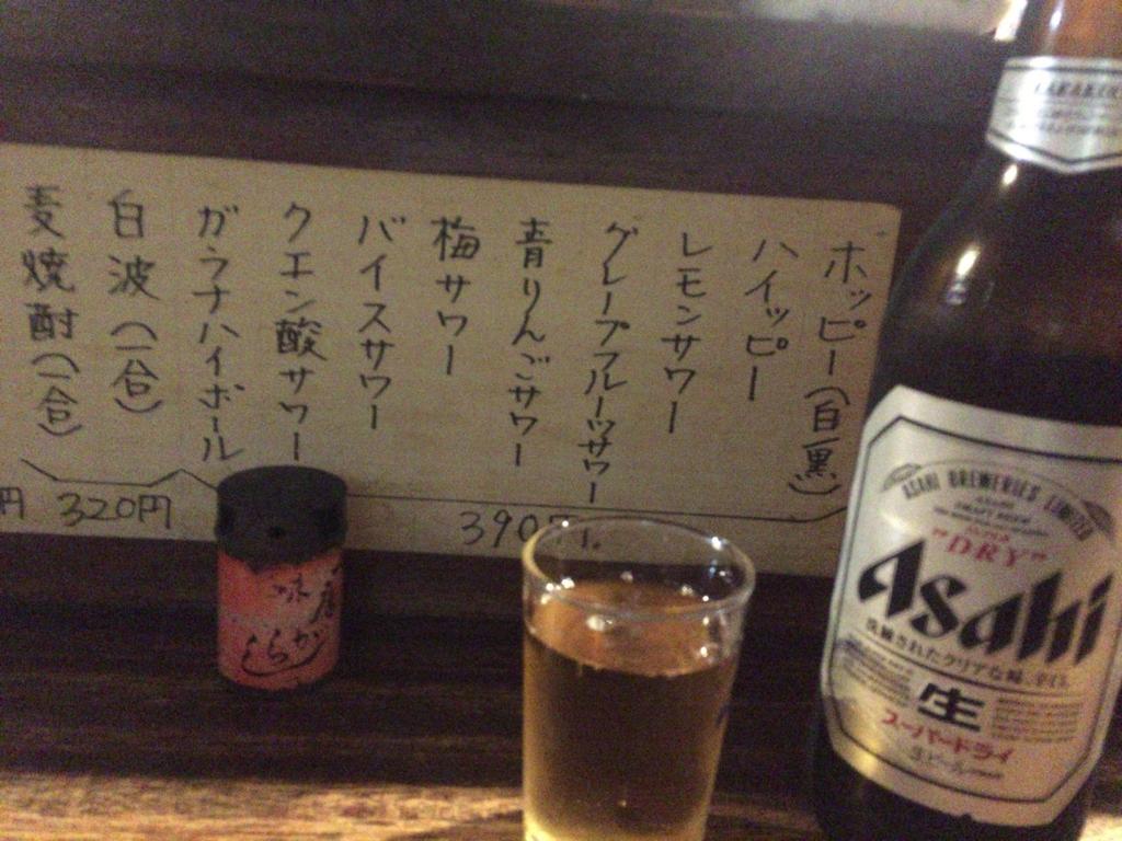 f:id:hatori_ichi:20171129202245j:plain