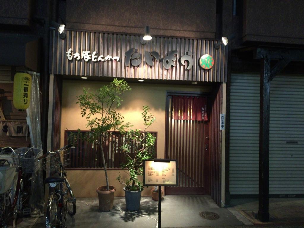 f:id:hatori_ichi:20171129204136j:plain