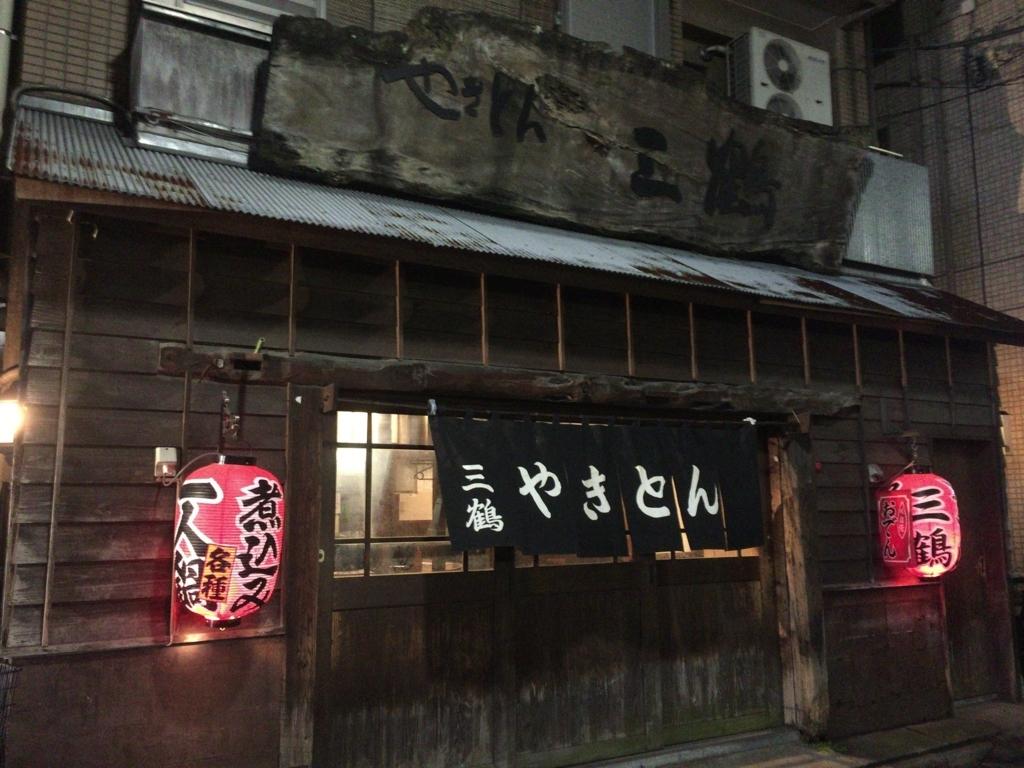f:id:hatori_ichi:20171211192920j:plain