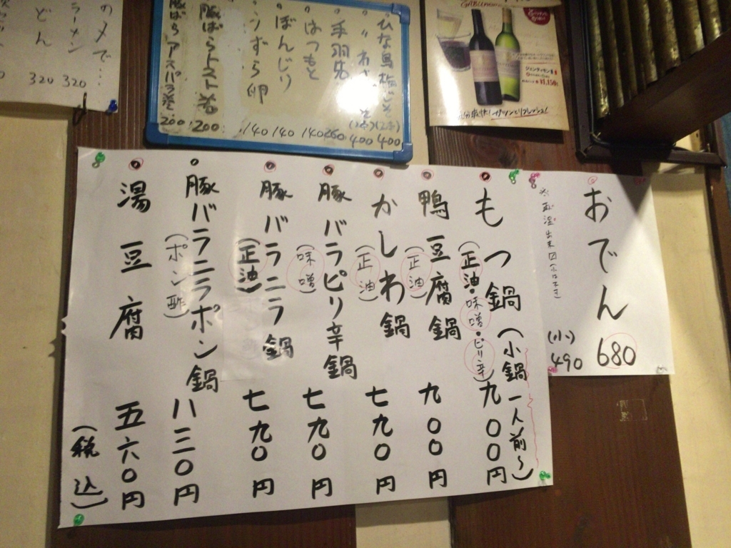 f:id:hatori_ichi:20171211193402j:plain